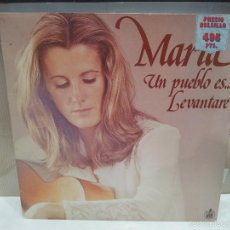 Discos de vinilo: MARIA OSTIZ UN PUEBLO ES AÑO 1977 VER FOTOS LP. Lote 56233020