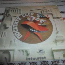 Discos de vinilo: NOCETNTE CCCP PORTADA ABIERTA DOBLE EP. Lote 56239254