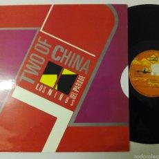 Discos de vinilo: TWO OF CHINA, LOS NIÑOS DEL PARQUE. Lote 56245699