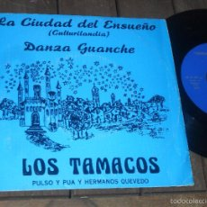 Disques de vinyle: LOS TAMACOS HERMANOS QUEVEDO SINGLE DANZA GUANCHE MADE IN SPAIN 1967. CULTURILANDIA RADIO ECCA. Lote 56288171