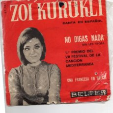 Discos de vinilo: ZOI KURKUKLI - NO DIGAS NADA - SINGLE. Lote 56305473
