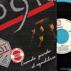 Discos de vinilo: 091: CUANDO PIERDO EL EQUILIBRIO / PERDERME EN LA JUNGLA. Lote 56321479