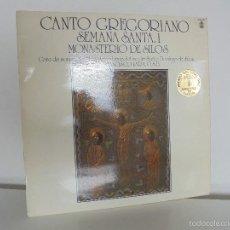 Discos de vinilo: CANTO GREGORIANO SEMANA SANTA I. MONASTERIO DE SILOS. FRANCISCO LARA. VER FOTOGRAFIAS ADJUNTAS.. Lote 56330208