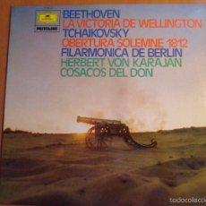 Discos de vinilo: BEETHOVEN. LA VICTORIA DE WELLINGTON. TCHAIKOVSKY. OBERTURA SOLEMNE 1812. FILARMONICA DE BERLIN. HER. Lote 56332044