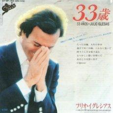 Discos de vinilo: JULIO IGLESIAS - SINGLE VINILO 7'' - EDITADO EN JAPÓN - 33 AÑOS + SI ME DEJAS NO VALE - EPIC 1978. Lote 56348095