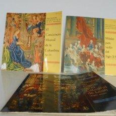 Discos de vinilo: MONUMENTOS HISTORICOS DE LA MUSICA ESPAÑOLA. 3 EJEMPLARES. VER FOTOGRAFIAS ADJUNTAS.. Lote 56377271