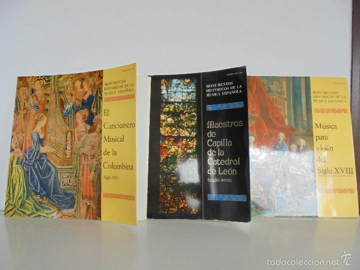 Discos de vinilo: MONUMENTOS HISTORICOS DE LA MUSICA ESPAÑOLA. 3 EJEMPLARES. VER FOTOGRAFIAS ADJUNTAS. - Foto 2 - 56377271