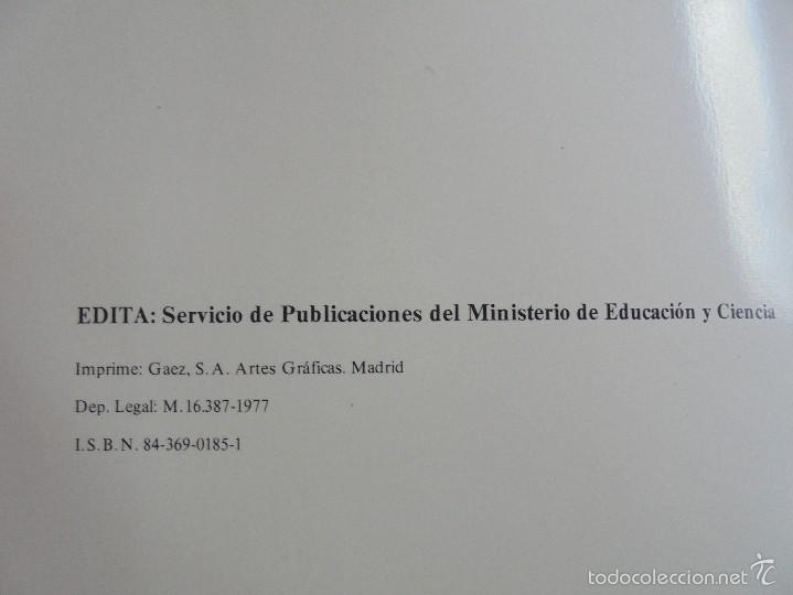 Discos de vinilo: MONUMENTOS HISTORICOS DE LA MUSICA ESPAÑOLA. 3 EJEMPLARES. VER FOTOGRAFIAS ADJUNTAS. - Foto 4 - 56377271