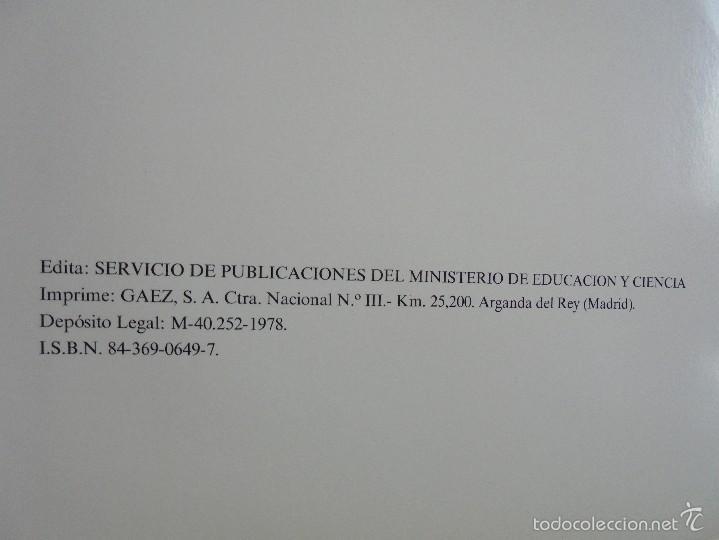Discos de vinilo: MONUMENTOS HISTORICOS DE LA MUSICA ESPAÑOLA. 3 EJEMPLARES. VER FOTOGRAFIAS ADJUNTAS. - Foto 12 - 56377271