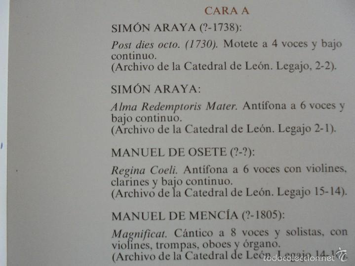 Discos de vinilo: MONUMENTOS HISTORICOS DE LA MUSICA ESPAÑOLA. 3 EJEMPLARES. VER FOTOGRAFIAS ADJUNTAS. - Foto 13 - 56377271