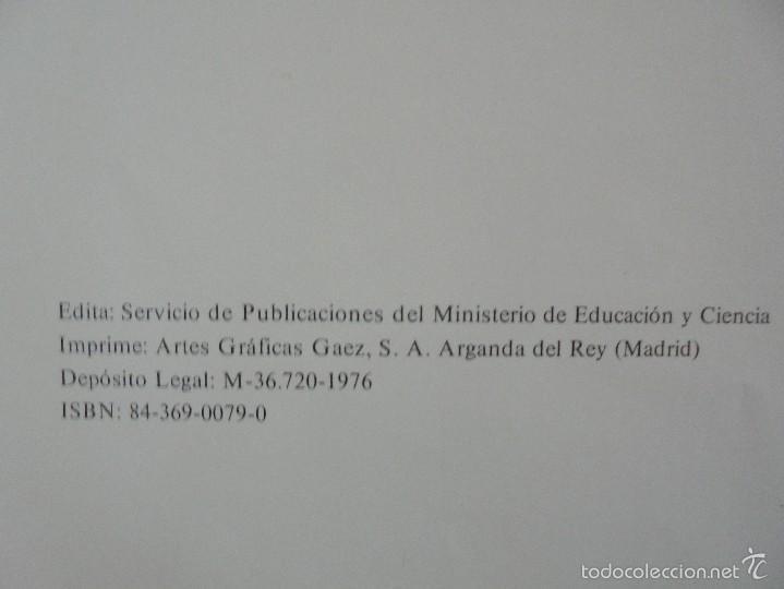 Discos de vinilo: MONUMENTOS HISTORICOS DE LA MUSICA ESPAÑOLA. 3 EJEMPLARES. VER FOTOGRAFIAS ADJUNTAS. - Foto 21 - 56377271