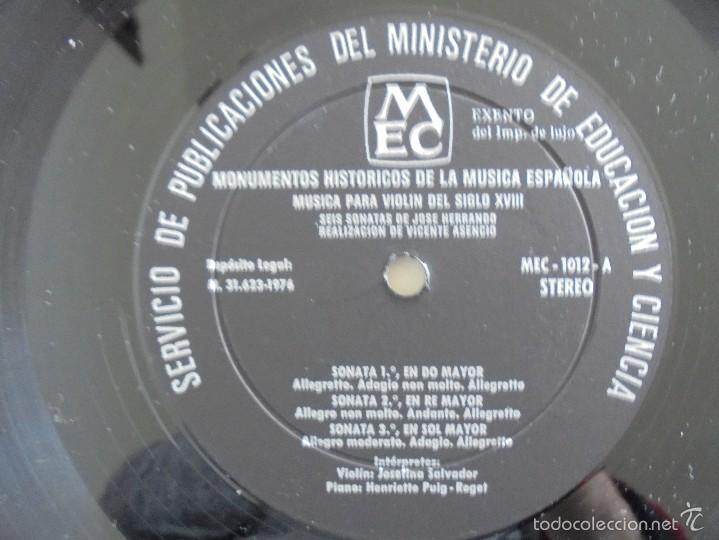 Discos de vinilo: MONUMENTOS HISTORICOS DE LA MUSICA ESPAÑOLA. 3 EJEMPLARES. VER FOTOGRAFIAS ADJUNTAS. - Foto 31 - 56377271
