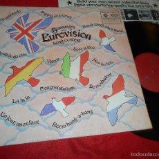Discos de vinilo: SOUVENIRS OF EUROVISION SONG CONTEST LP 1970 MUSIC FOR PLEASURE EDICION INGLESA ENGLAND UK. Lote 56389652