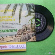 Discos de vinilo: LOS XEY 1ER.FESTIVAL DE LA CANCION..... EP SPAIN 1959 PDELUXE. Lote 56391077