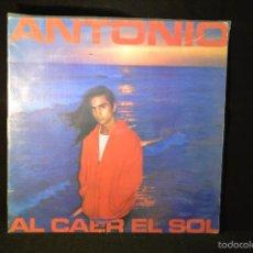 Discos de vinilo: ANTONIO FLORES - AL CALOR DEL SOL - LP. Lote 56391312