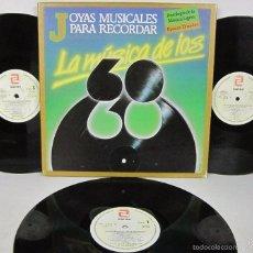 Discos de vinilo: JOYAS MUSICALES PARA RECORDAR - LA MUSICA DE LOS 60 - 3 LP ZAFIRO 1986 LOS BRINCOS THE KINKS MASSIEL. Lote 56464281