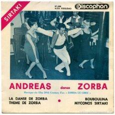 Discos de vinilo: ANDREAS ZORBA ET SON ENSEMBLE MYCONOS – SIRTAKY - EP SPAIN 1965 - DISCOPHON 27.438. Lote 56467557