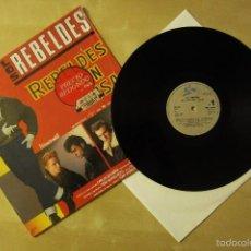Discos de vinilo: LOS REBELDES - REBELDES CON CAUSA - VINILO ALBUM ORIGINAL CBS 1985. Lote 56469009