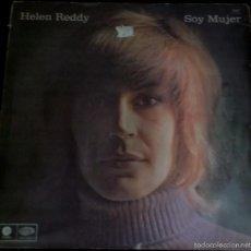 Discos de vinilo: LP ARGENTINO DE HELEN REDDY AÑO 1972. Lote 56469122