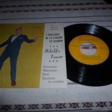 Discos de vinilo: ADOLFO TOVAR RETORNARAS. Lote 56498211