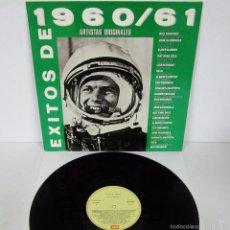 Discos de vinilo: EXITOS DE 1960 / 61 - LP - EMI 1989 SPAIN - YURI GAGARIN - DUO DINAMICO GELU - MINT. Lote 56507761