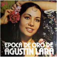 Discos de vinilo: ARTISTA DESCONOCIDO – EPOCA DE ORO DE AGUSTIN LARA - LP SPAIN 1976 - EUROMUSIC EM-125. Lote 56526493