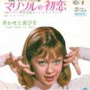 Discos de vinilo: MARISOL - SINGLE VINILO EDITADO EN JAPON - CON 2 TEMAS DE SU PELÍCULA LA NUEVA CENICIENTA - AÑO 1966. Lote 56535126
