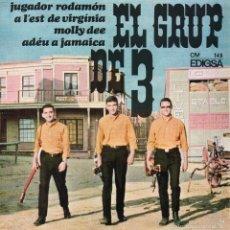 Discos de vinilo: GRUP DE 3, EP, JUGADOR RODAMÓN + 3, AÑO 1966. Lote 56536344