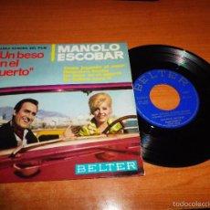 Discos de vinilo: MANOLO ESCOBAR COMO JUGANDO AL AMOR TEMA DE LA PELICULA UN BESO EN EL PUERTO EP VINILO 1966 BELTER. Lote 56537476