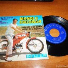 Discos de vinilo: MANOLO ESCOBAR TANGUILLOS DE LA DEFENSA TEMA DE LA PELICULA JUICIO DE FALDAS EP VINILO 1969 BELTER . Lote 56537576