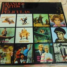 Discos de vinilo: GRANDES EXITOS DE PELICULAS 3 - LP UA 1970. Lote 56527538