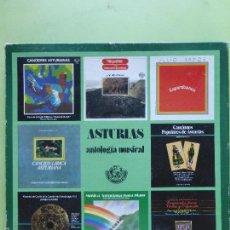 Discos de vinilo: ASTURIAS ANTOLOGIA MUSICAL- CAJA CON VARIOS VINILOS Y LIBRETO - FOLK ASTURIANO. Lote 56544219