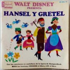 Discos de vinilo: HANSEL Y GRETEL - CUENTO INFANTIL + DISCO (SINGLE) DE WALT DISNEY - EN CASTELLANO. Lote 56547455