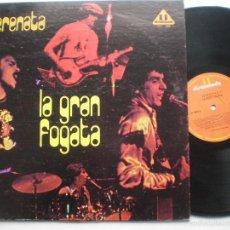 Discos de vinilo: LA GRAN FOGATA -SERENATA - LP VENEZUELA DISCOMODA 1977 // SOFT ROCK PROG. Lote 56551984