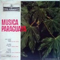 Discos de vinilo: LP MUSICA PARAGUAYA FELIX PEREZ CARDOZO/ PRUDENCIO GIMENEZ/ JUAN CARLOS SORIA/ CUARTETO PANAMBI RORY. Lote 56552076