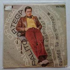 Discos de vinilo: PALITO ORTEGA - TE VAS A ENAMORAR / CUANDO TU ME QUIERAS (1969). Lote 56559030
