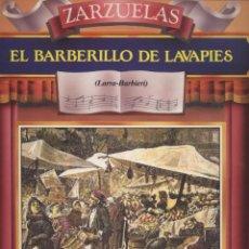 Discos de vinilo: EL BARBERO DE LAVAPIES-LARRA-BARBIERI. Lote 56594789