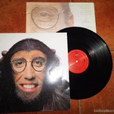 Discos de vinilo: EMILIO ARAGON ATRAPADO LP VINILO DEL AÑO 1993 CON ENCARTE CONTIENE 10 TEMAS. Lote 56599322