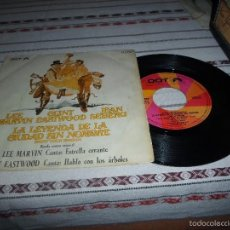 Discos de vinilo: LA LEYENDA DE LA CIUDAD. Lote 56615425