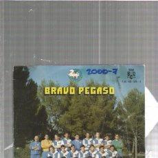 Discos de vinilo: JOSE DE AGUILAR BRAVO PEGASO. Lote 56635180