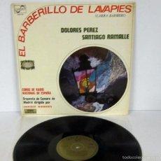 Discos de vinilo: EL BARBERILLO DE LAVAPIES - ORQUESTA CAMARA MADRID / ENRIQUE NAVARRO - LP - ZAFIRO SERIE DORADA 71. Lote 56636355