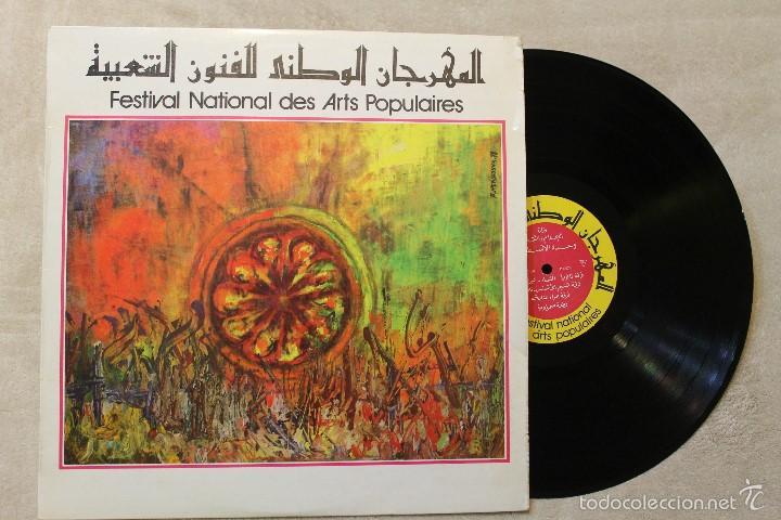 FESTIVAL NATIONAL DES ARTS POPULAIRES LP VINYL MUSICA ALGERIANA (Música - Discos - LP Vinilo - Étnicas y Músicas del Mundo)