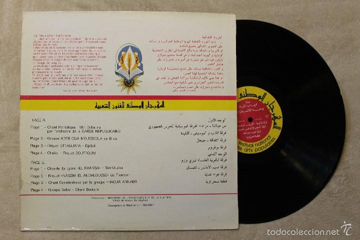 Discos de vinilo: FESTIVAL NATIONAL DES ARTS POPULAIRES LP VINYL MUSICA ALGERIANA - Foto 2 - 56642343