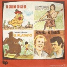 Discos de vinilo: VENDO SINGLE DE LOS CHIQUITINES, AÑO 1978. (OTRA FOTO CON INFORMACIÓN EN EL INTERIOR).. Lote 294571673