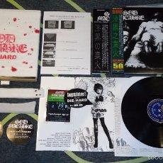 Discos de vinilo: GOD MACABRE - EVE OF SOULS FORSAKEN - LP [HEAVY METAL SUPER STAR, 2010 · DIE HARD EDITION · #20/50]. Lote 56693148