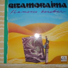 Discos de vinilo: GITAMORAIMA - FLAMENCO BEREBER - 1988. Lote 56699474