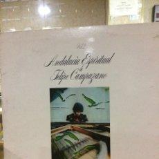 Discos de vinilo: FELIPE CAMPUZANO-ANDALUCIA ESPIRITUAL-SEVILLA-SIN USAR. Lote 56704722