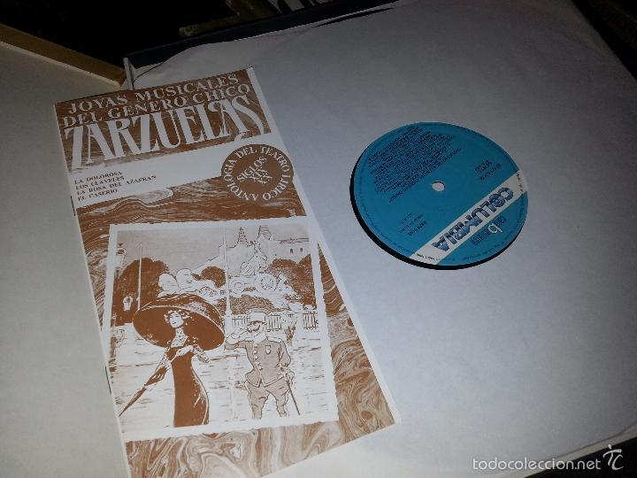 Discos de vinilo: coleccion 24 discos - zarzuelas , joyas musicales del genero chico 8 caja con 3 discos cada uno - Foto 3 - 56713965