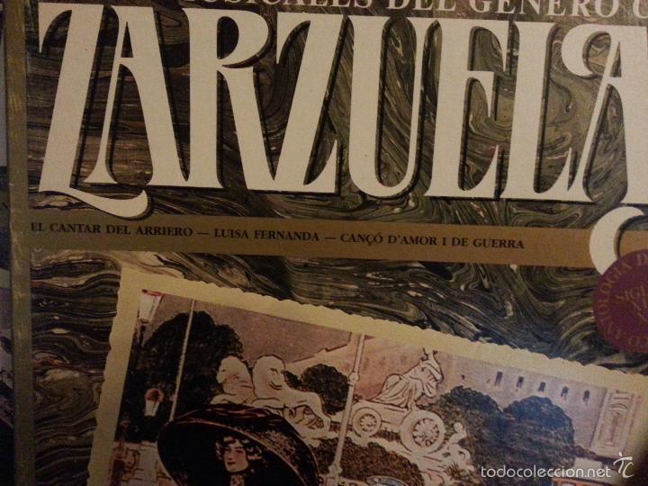 Discos de vinilo: coleccion 24 discos - zarzuelas , joyas musicales del genero chico 8 caja con 3 discos cada uno - Foto 11 - 56713965