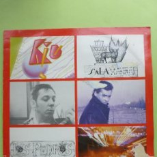 Discos de vinilo: LOS PEDROS / SALAMAKINA / BAKALAO MADE IN SALAMANCA - DISCOTECA KIU - SALA MAKINA. Lote 56719825